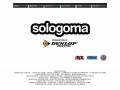Sologoma